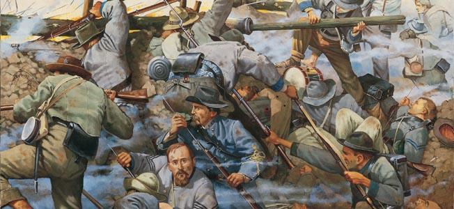 The Battle Of Franklin John Bell Hoods Catastrophic