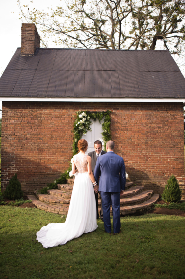 Kentucky summer estate wedding- outdoor wedding ceremony