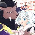 niehime dapatkan adaptasi anime