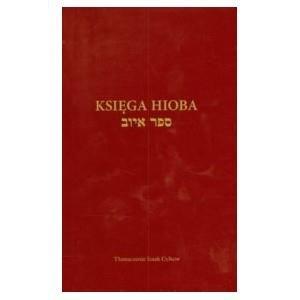 Księga Hioba