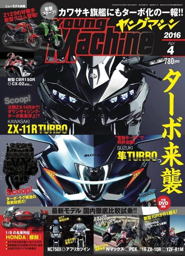 young machine edisi februari