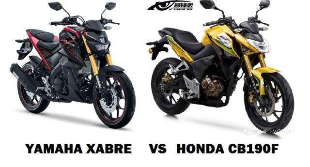 Honda Xabre vs Yamaha CB190R.. eh kebalik
