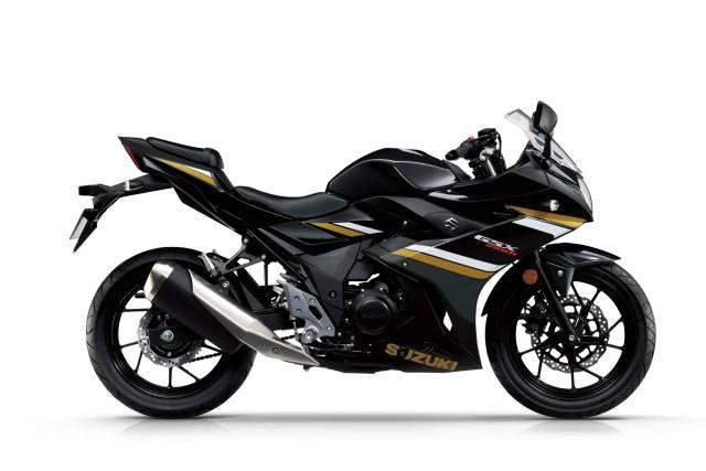 gsx-r250-hitam