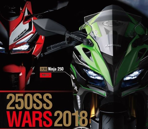 Sangar Banget Headlamp LED Calon Kawasaki Ninja 250 FI 2018 Ini...