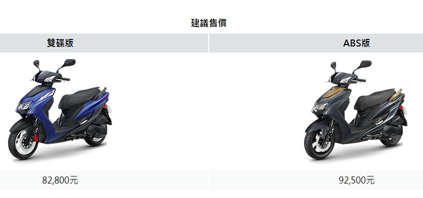 yamaha cygnus x facelift 2018 harga