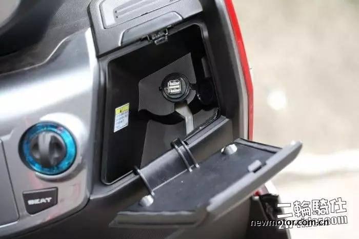 zongshen rt3 250cc 8