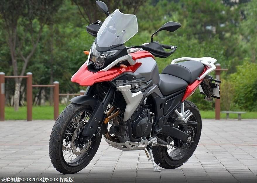 mocin 500cc 2