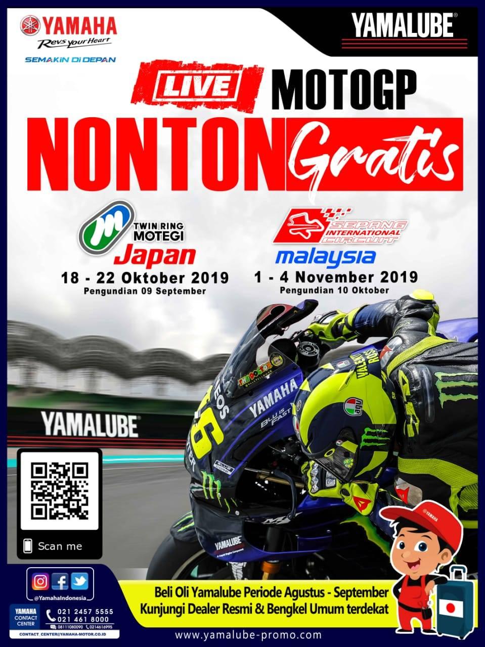 Yamalube Goes to MotoGP