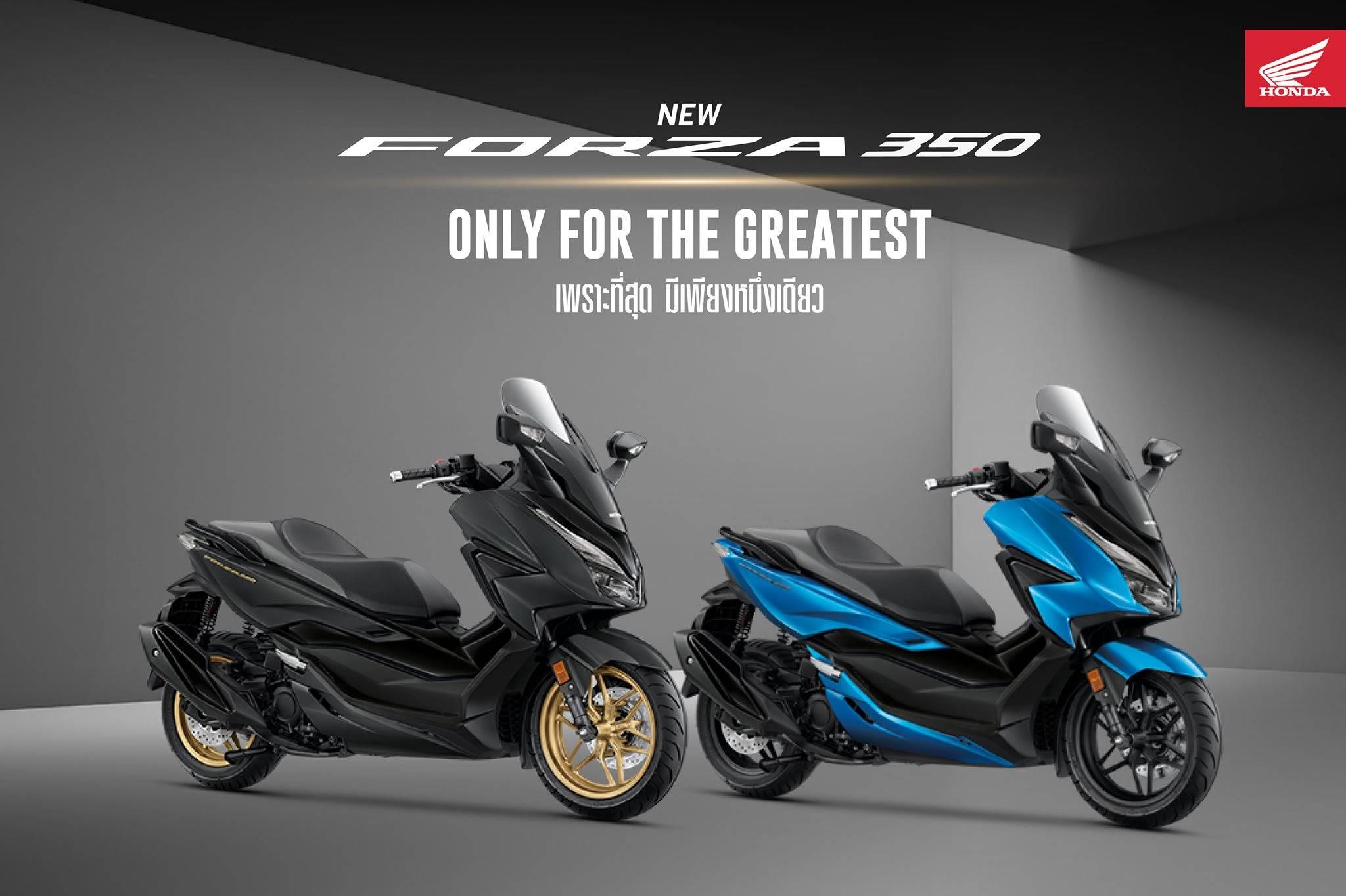 Honda Forza 350 2022