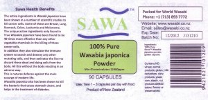100% Pure Wasabia japonica capsules - Sawa brand - ©World of Wasabi 2011
