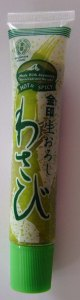 Japanese side of Kinjirushi wasabi tube