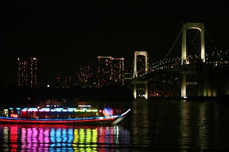 Yakatabune boat and the rainbow bridge