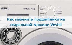 Vestel çamaşır makinesindeki rulmanlar nasıl değiştirilir