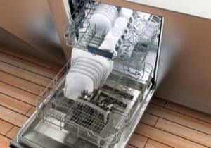 Bulaşık makinesinin ömrü