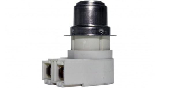 PMM termostatı arızalı