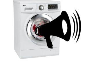 LG çamaşır makinesi suyu boşaltırken patlıyor