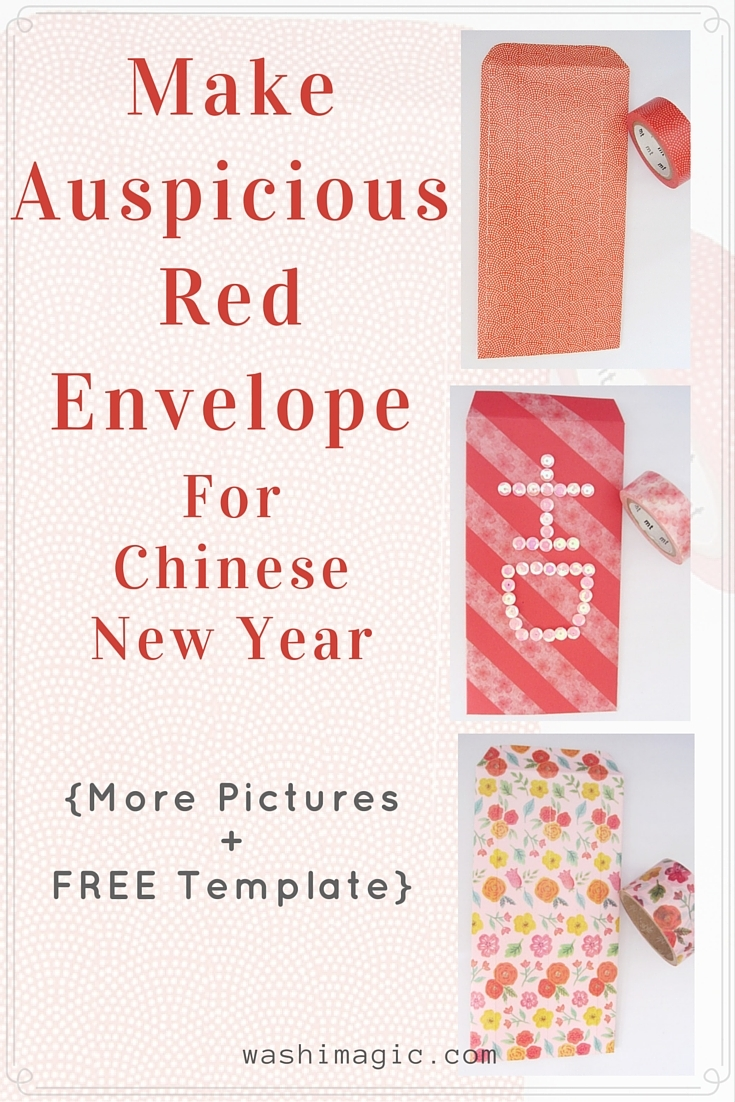 Make Auspicious Red Envelope For Chinese New Year Even If You Dont Celebrate