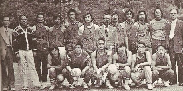 1975 A Team 31st NACIVT champions