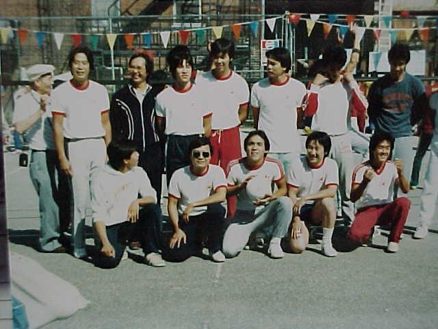 1982 38th NACIVT in Toronto_CYC Red
