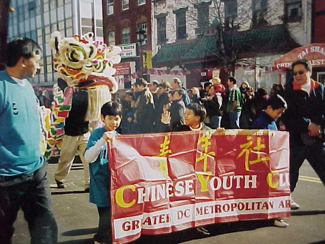 1995_lion dance