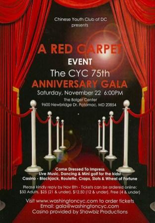 2014 CYC 75th Anniv Gala