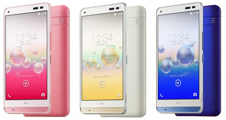 KDDI to launch world's first washable smartphone (wwwgsmarena.com)