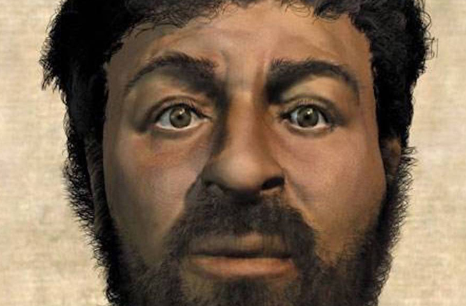 What Did Jesus Look Like (Screenshot -Wikimedia Commons)