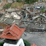 Powerful earthquake shakes western Japan