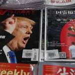 China seriously concern Trump's Taiwan comments