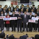 South Korean ruling party splits into two