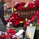 St. Petersburg metro bombing