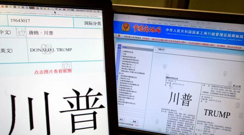 Trump company applies for casino trademark in Macau
