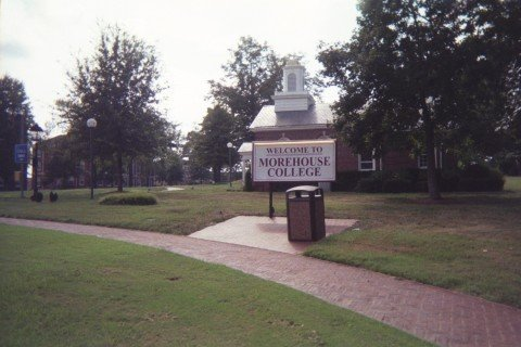 Morehouse College's courtyard entrance (Courtesy of Wikimedia Commons)