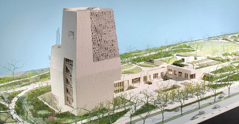 Chicago's Jackson Park will be the site of the Obama Presidential Center, but a new lawsuit threatens its future. (The Obama Foundation)