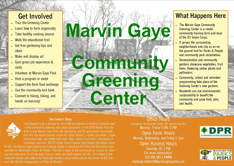 Marvin Gaye Greening Center