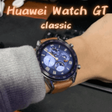 「HUAWEI WATCH GT classic」を購入!iPhoneで使ってみたレビュー!