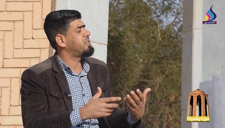 برنامج سيرة وقصيدة مع الشاعر فرقد الفراتي | قناة النعمانية نيوز