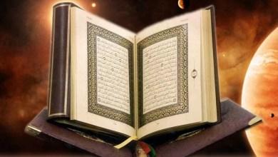 Photo of ددې حديث چې څوک قرآن په ښه صوت نه وايي له مونږ څخه نه دی مطلب څه دی ؟