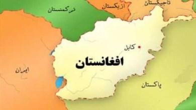 Photo of د افغانستان نوم ايښودنه