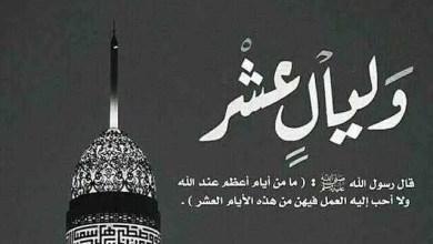 Photo of د عشراتو خمسه وو ( يعني د ۵ لسيزو ) بيان