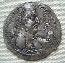 Photo of دولت یفتلی ها ( ۴۵۰ – ۵۶۸ میلادی)