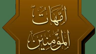 Photo of ام المؤمنين حضرت سودة (رض) ژوندلیک