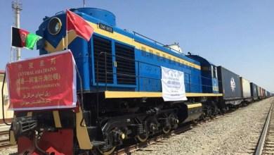 Photo of نخستین طرح احداث راه آهن در افغانستان