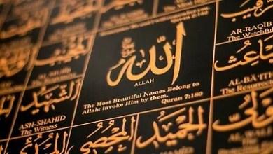 Photo of الله (ﷻ) بښونکی دی او که غچ اخیستونکی؟
