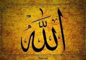 Photo of لومړی کس چې د قیامت په ورځ به الله تعالی ته ګوري!