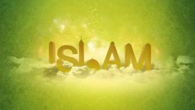 Photo of اسلام: مجموع دين و دولت، عبادت و رهبري
