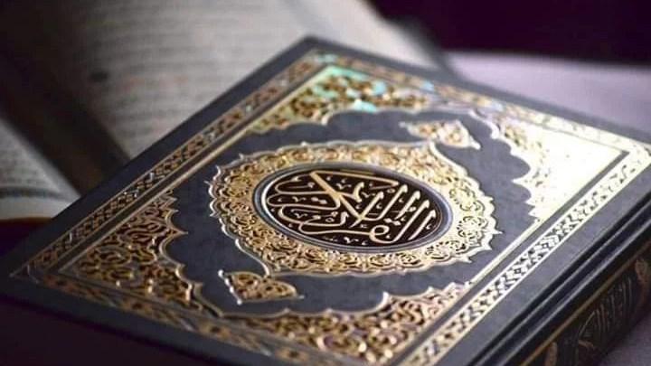 Photo of سخاوت در قرآن و حدیث