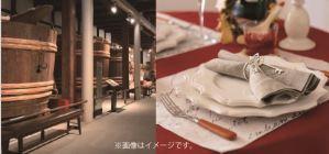 【徳山店】2月の着物de酒蔵見学&ランチ会