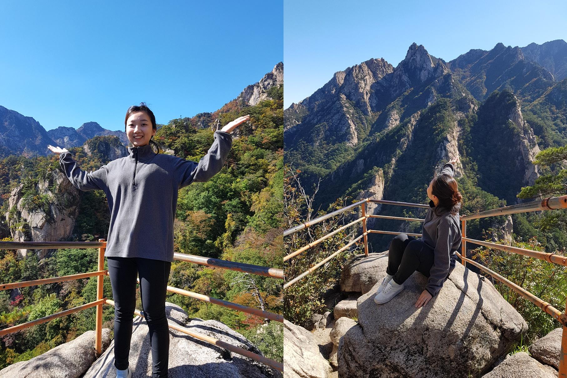 Feel the nature in the Seoraksan Mountain!(설악산 국립공원)