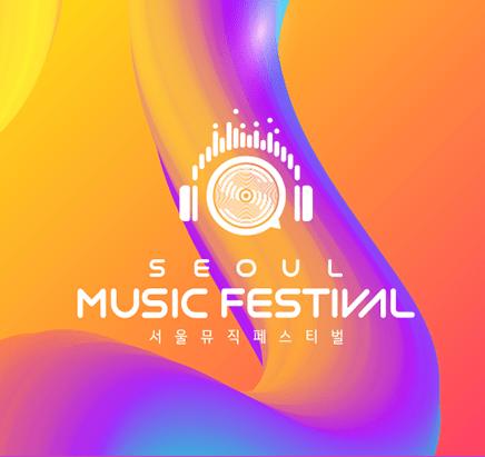 2019 Seoul Music Festival !!